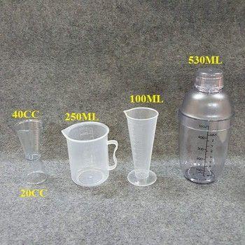 bo-4-dung-cu-pha-che-shaker-530ml-in-ly-100ml-ca-250ml-ly-2-dau-1m4G3-m9KRDX_simg_ab1f47_350x350_maxb.jpg